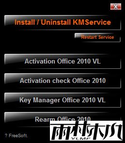 mini-KMS Activator(Office2010激活工具) V1.2 绿色版